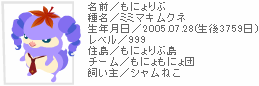 151112b.png